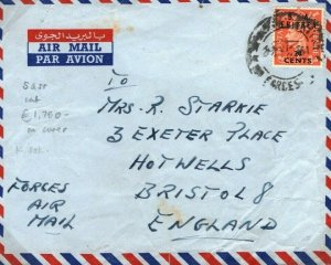 BOIC ERITREA Cover GB Overprint KGVI 2d Rate Forces Air Mail Bristol 1949 O160