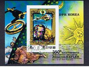 DPR KOREA KEPLER M/SHEET