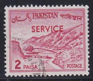 Pakistan # O77b, Redrawn Inscription, Khyber Pass, Used