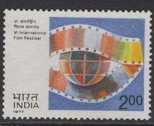 INDIA SG837 1977 6th INTERNATIONAL FILM FESTIVAL OF INDIA MNH