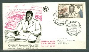 FRENCH EQUATORIAL AFRICA 1955  EBOUE  AIR #C42..VERY NICE FDC