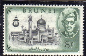BRUNEI 1958 MOSQUE AND SULTAN OMAR CENT. 8c MNH