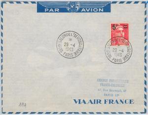 AIRMAIL 1COVER - FRANCE : 13 SALON del AERONAUTIQUE 1949