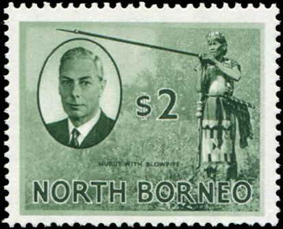 North Borneo SC# 256 SG# 368 Murut with Blowgun $2.00 MNH