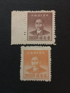 China stamp set , high face value, sun yat-sen, Genuine, RARE, List 1060