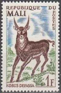 Mali #67 MNH F-VF (SU4607)