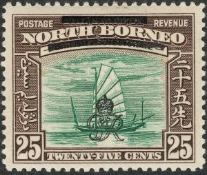 North Borneo 1947 KGVI 25c Green and Chocolate With Broken Lower Bar MLH