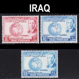 Iraq Scott 164-66 complete set F to VF mint OG H.