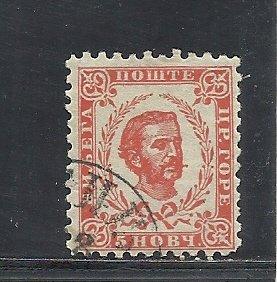 Montenegro #17 used cv $2.75