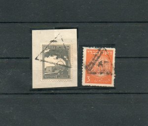 Israel/Palestine Stamps with Holiday Triangular Cancellations!!