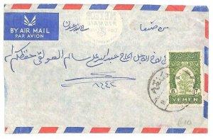 YEMEN Air Mail Cover Local ADEN CAMP 1959 {samwells-covers}AK54