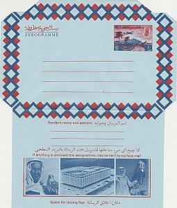 BAHRAIN 40FILS aerogramme fine unused.......................................L225