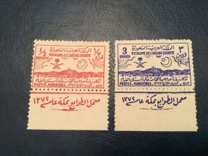 ICOLLECTZONE Saudi Arabia #194-195 margin imprint VF NH $90 (Bk1-32)