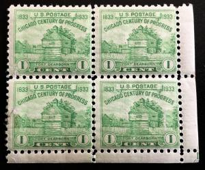 728 Fort Dearborn, Mint NH Block, Vic's Stamp Stash