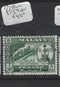 MALAYA PENANG   (P0704BB)  ARMS  TRAIN 8C   SG 59      VFU