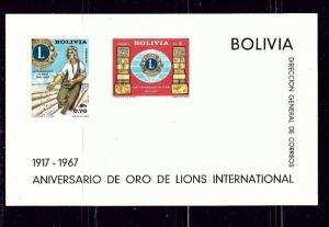Bolivia C273a MNH 1967 Lions Intl S/S