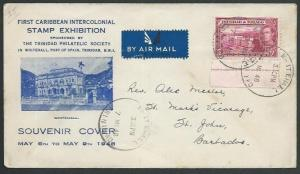 TRINIDAD 1948 Stamp Exhibition cover- WHITEHALL skeleton cds...............59849
