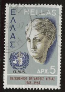 GREECE Scott 935 Used 1968 WHO stamp