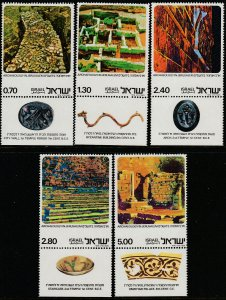 ISRAEL 611-615, EXCAVATIONS IN OLD JERUSALEM WITH TAB.. MINT, NH. VF (501)