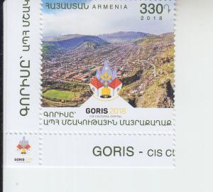 2018 Armenia Goris CIS Cultural Capital (Scott 1147) MNH
