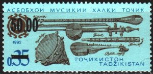 Tajikistan. 1992. 8 from the series. Folk musical instruments. MNH.