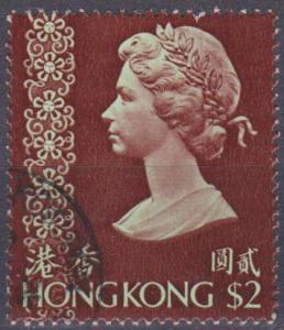 Hong Kong #324 F-VF Used  CV $4.00 (ST1144)