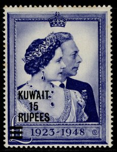 KUWAIT GVI SG75, 15c on £1 blue, LH MINT. Cat £38.