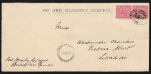 PAPUA Queensland used in Papua: 1895 Long OHMS cover to London. RARE precursor