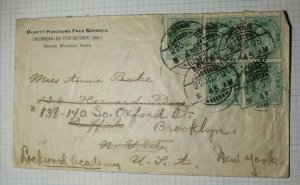 India Event Cover to USA 1908 Forwarded Olcoft Panchama School Adyar Madras