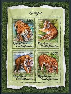 CENTRAL AFRICA 2017:  TIGERS  SHEET OF FOUR  MINT NH