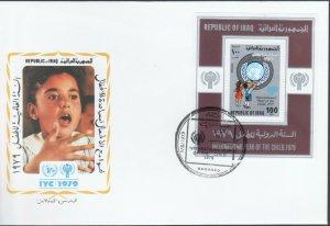 IRAQ IYC INTERNATIONAL YEAR OF CHILD FDC 1979 R2021490