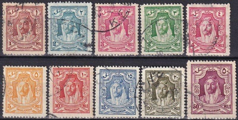 Jordan #169-72, 174-9 F-VF  Used CV $9.15 (Z4862)