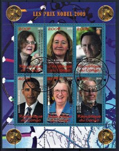 Congo 2010 mini souvenir sheet of 6 CTO 2009 Nobel Prize winners including Obama