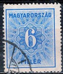 Hungary: 1934; Sc. # J132, O/Used Single Stamp