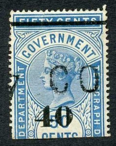 Ceylon QV SGT46 40c on 50c Blue Telegraph Stamp Wmk Crown CA (Narrow)