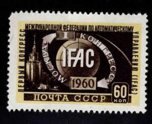Russia Scott 2349 MNH** IFAC stamp 1960 CV $1.25