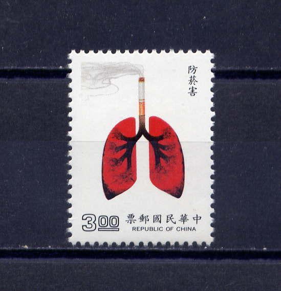 CHINA TAIWAN Sc#2672 2 sets 1989 Anti-Smoking MNH