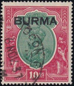 Burma 1937 SC 16 Used