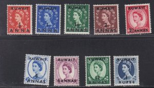 Kuwait #  120-128, Queen Elizabeth Stamps Surcharged, NH, 1/2 Cat.