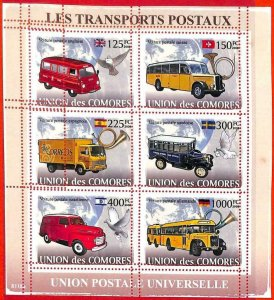 A3180 - COMOROS, ERROR MISSPERF Miniature s: 2008 Postal Service Vehicles, Flags