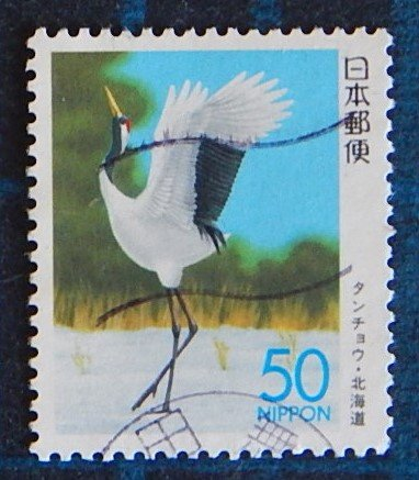 Bird, Japan, 30 sen (2449-T)