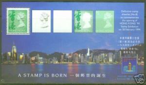 Hong Kong Scott 651Bk 1994 Hong Kong Stamp Expo