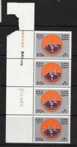 SAUDI ARABIA;  1981 Industry Week  issue Mint MINT MARGIN BLOCK,  20h.