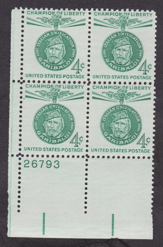 1168 Guiseppe Garibaldi Champion of Liberty MNH Plate Block LL