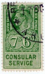 (I.B) George VI Revenue : Consular Service 7/6d
