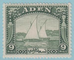 Aden 2 Mint Hinged OG * - No faults Extra Fine!