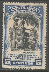 COSTA RICA C200 VFU T774-1