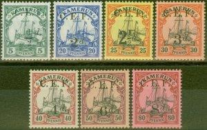 Cameroon 1915 set of 7 to 8d SGB2-B9 Fine Mtd Mint