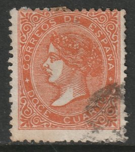 Spain Sc 90a used