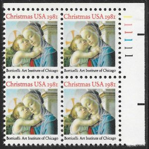 US 1939 MNH Plate Block #111111 UR - Christmas - Madonna &Child, by Botticelli